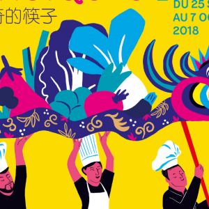 "Festival of Chinese Gastronomy ""The Magic Wands"""